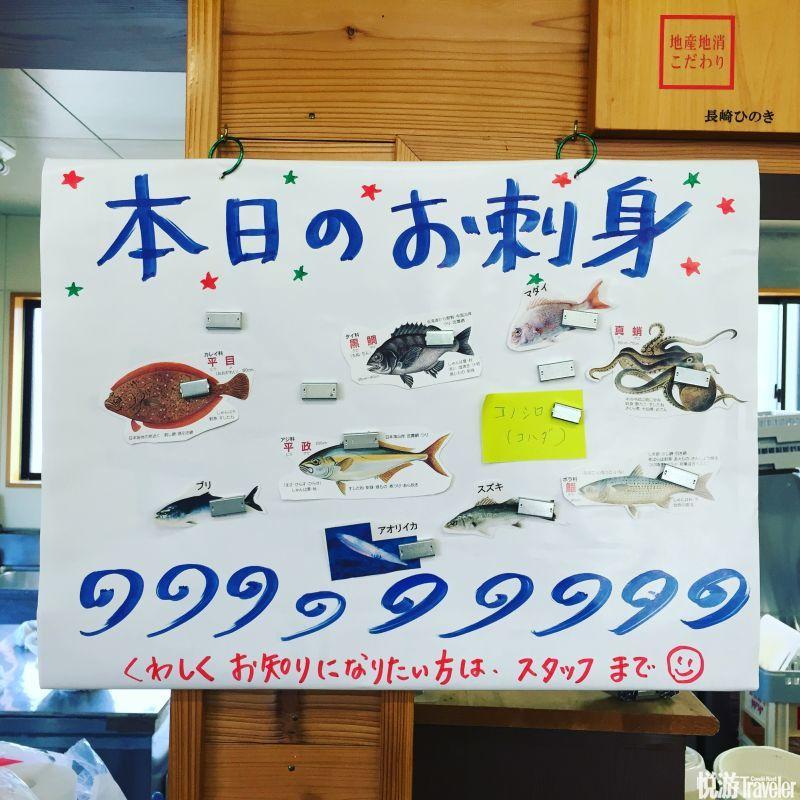 """就全年来讲,长崎及其周边海域所能捕捞的鱼种大约有三百余种,常见种类根据季节各有不同。母の手""""餐厅每..."""