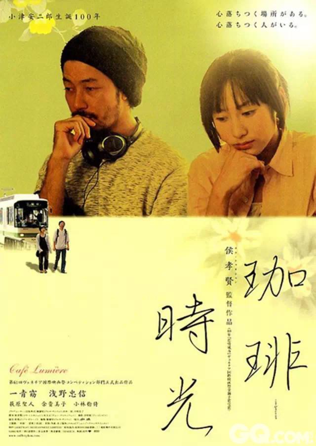 电影节制冷观地体味着日常生活的细腻神似,非常记录小津安韩国的青春电影镜头二郎百度云图片