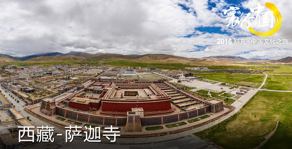 西藏-萨迦寺