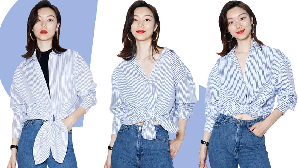 什么襯衫值得買?1件能當8件穿!