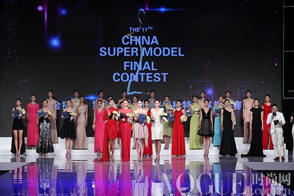 2016 第十一届中国超级模特大赛总决赛在京落幕