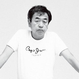 隈研吾建筑都市设计事务所 Kengo Kuma and Associates