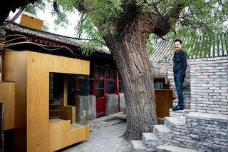 2014北京国际设计周 Beijing Design Week