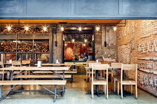 《安邸AD》11月号新店新餐厅推荐