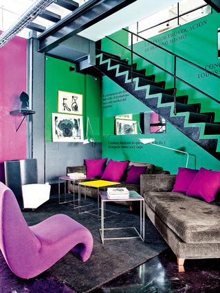 家居色彩进阶方案 Color Sensations