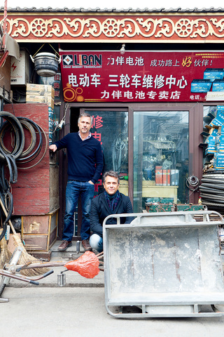 邂逅北京 The Campana Brothers