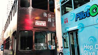 人人扎堆巴塞尔,此刻的香港艺术爆棚!