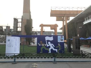 超过20场设计展,除了国庆与月饼,假期在北京还可以这么玩!