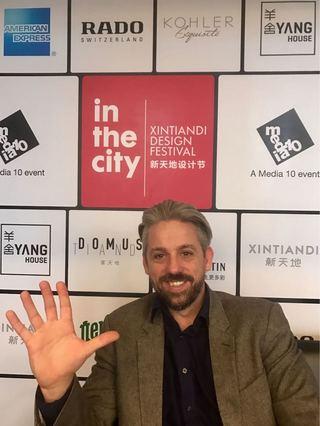 "Give Me Five!""设计上海""五周年大家都在嗨什么?"