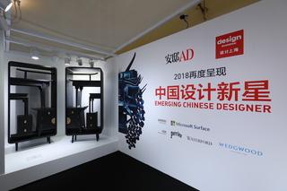 2018中国最佳设计新星新鲜出炉,跟评审一起看设计!