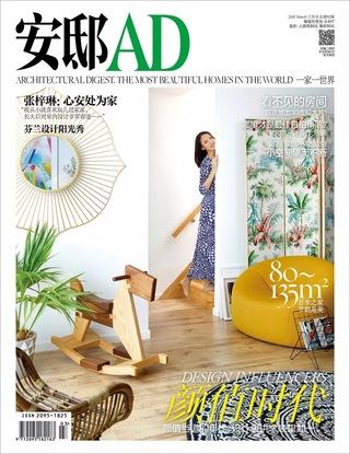 大新闻 | 全球AD 10个版本,4月刊齐刷刷新脸亮相!