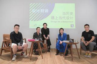 DFA亚洲最具影响力设计奖2018 - 设计对谈「上海站」