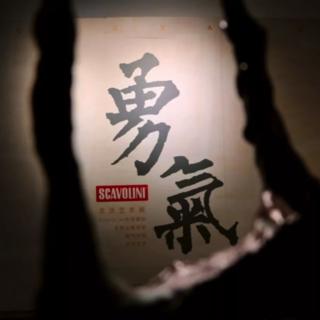 "Scavolini""勇气生活艺术展""已上线!"