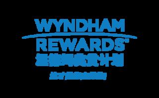 屡获殊荣的温德姆奖赏计划会员福利全面升级