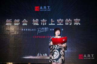"""城市上空的家——美克家居A.R.T. """"新都会""""新品发布会上海站"""