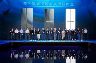 全球首台果蔬除农残冰箱跨界发布 微晶+果净双擎探索中国家电新鲜度