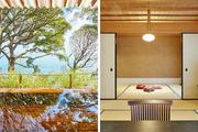 """熱海溫泉是日本三大古泉之一,界·熱海的前身則是家有百年歷史的溫泉酒店,被星野集團接手后,以""""新式日..."""