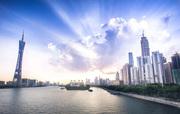 10:00 建筑之名。广州在历史上虽未成为华夏中国的国都,但靠近海港的地理因素,造就了中西方和谐交融的独...