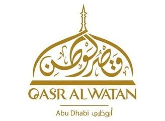 阿联酋最新文化地标Qasr Al Watan对游客开放