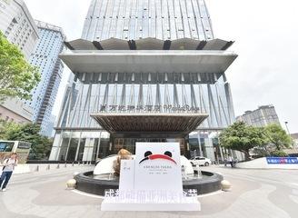 成都万达瑞华酒店成功接待成都熊猫亚洲美食节活动