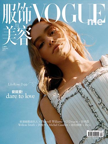 《Vogueme》杂志