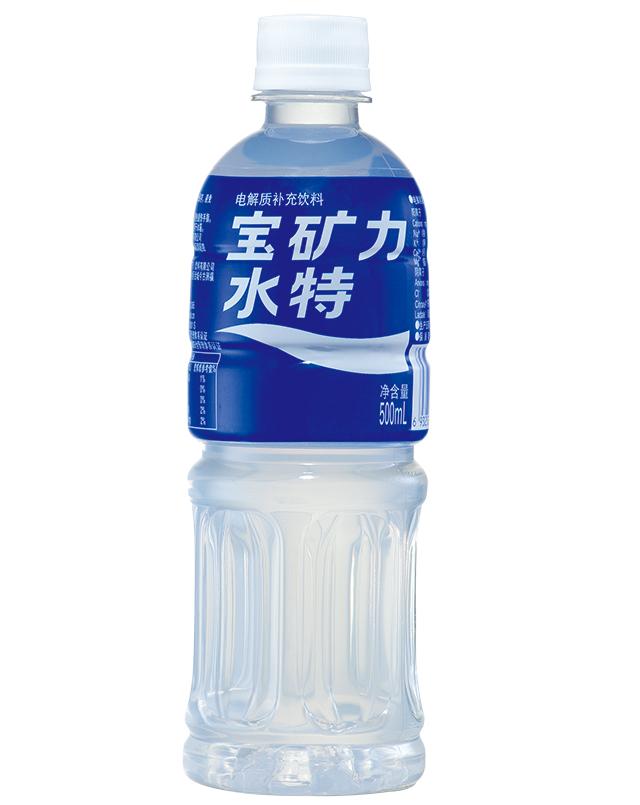 你喝的饮料里都有什么