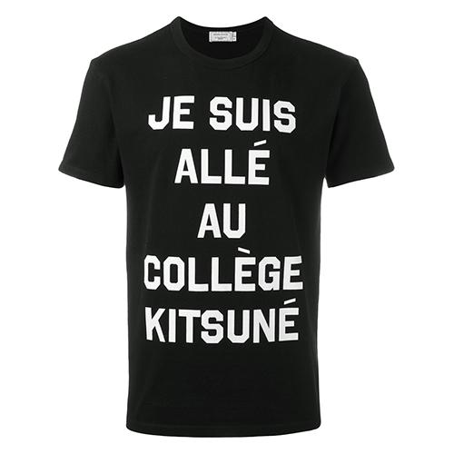 """不想说的话,让""""标语""""T恤替你说"""