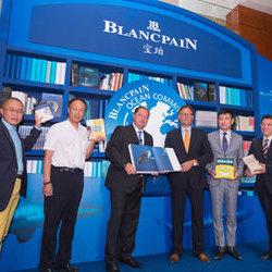 "Blancpain宝珀""心系海洋""巡回主题展开幕"