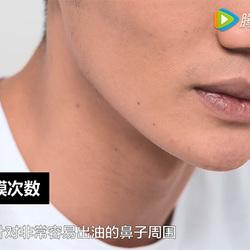 GQ Grooming 美容 | 如何正确使用清洁面膜