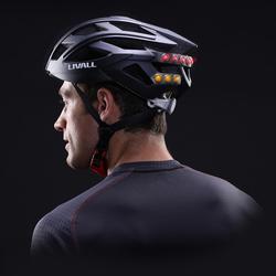 这个骑行头盔带有转向灯还能发出求救信号