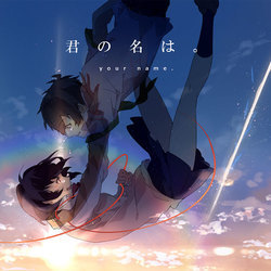 《你的名字。》成为日本电影全球票房冠军