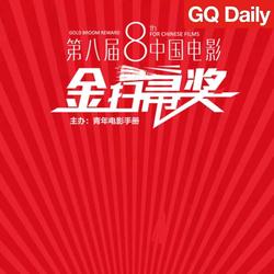 英国引进上海小学数学教材,接下来就是黄冈真题了 | GQ Daily