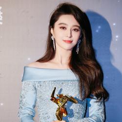 范冰冰获亚洲电影大奖影后 凭《我不是潘金莲》再受关注