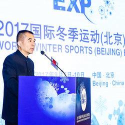 2017国际冬季运动(北京)博览会将在9月7日国家会议中心举办