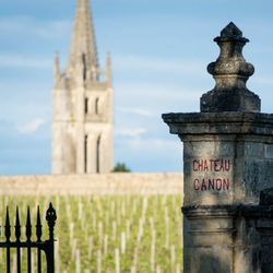 """寄于""""风土""""  成就经典葡萄酒之作"""