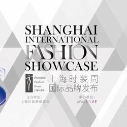 The Power of Love 以爱之名 上海时装周国际品牌发布 美式时尚全新演绎