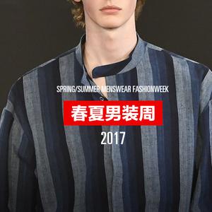 2017春夏男装周秀场直击