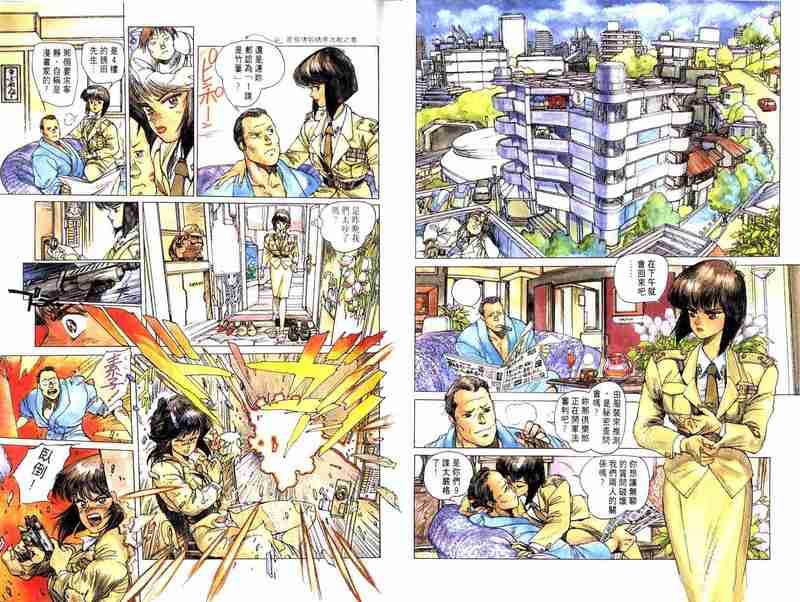 除了《攻壳魔王队》,这些科幻类漫画也让你机动我家住漫画进图片