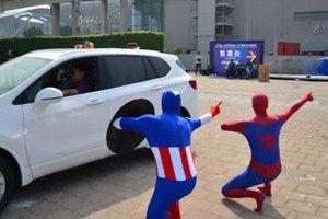 究竟是谁在保卫广州车展?