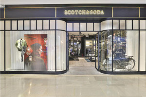 Scotch & Soda 隆重宣布北京三里屯旗舰店开幕
