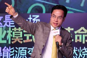 2015胡润全球富豪榜公布 李河君成新晋中国首富