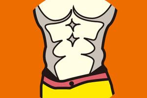 3个有效动作打造强健腹肌