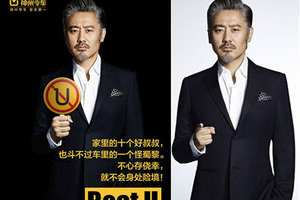 吴秀波海清广告遭吐槽 盘点那些品牌间的互厮