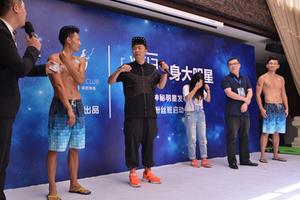 """杜海涛的减肥神器""""人鱼线""""app"""