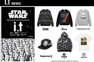 i.t STAR WARS 2015联乘系列掀起星战狂热