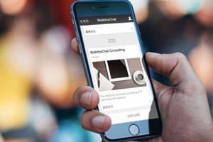 如何做好时尚奢侈品牌的微信营销?