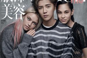 Daily | Vogue Me首刊封面出炉