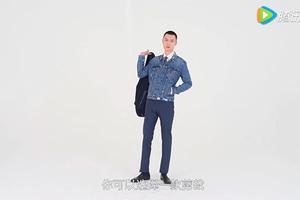 单宁夹克 像牛仔裤一样自在