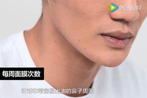 GQ Grooming 美容 | 如?#25569;?#30830;使用清洁面膜