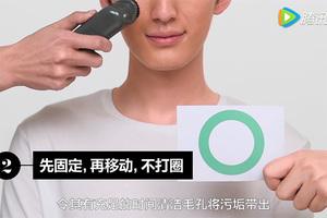 GQ Grooming 美容:洁面仪使用小贴士